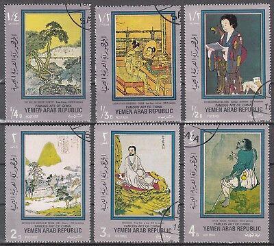 Famous Art Of China Trendmarkierung Y.a.r 1344-1349 / North Yemen Nr