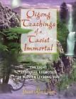Qigong Teachings of a Taoist Immortal: Eight Essential Exercises of Master Li Chung-Yun by Stuart Alve Olson (Paperback, 2002)