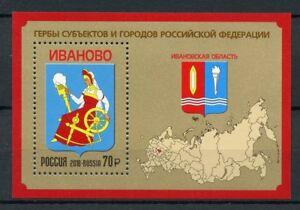 Russia-2018-Gomma-integra-non-linguellato-OBLAST-039-di-ivanovo-CITY-1v-M-S-TURISMO-STEMMA