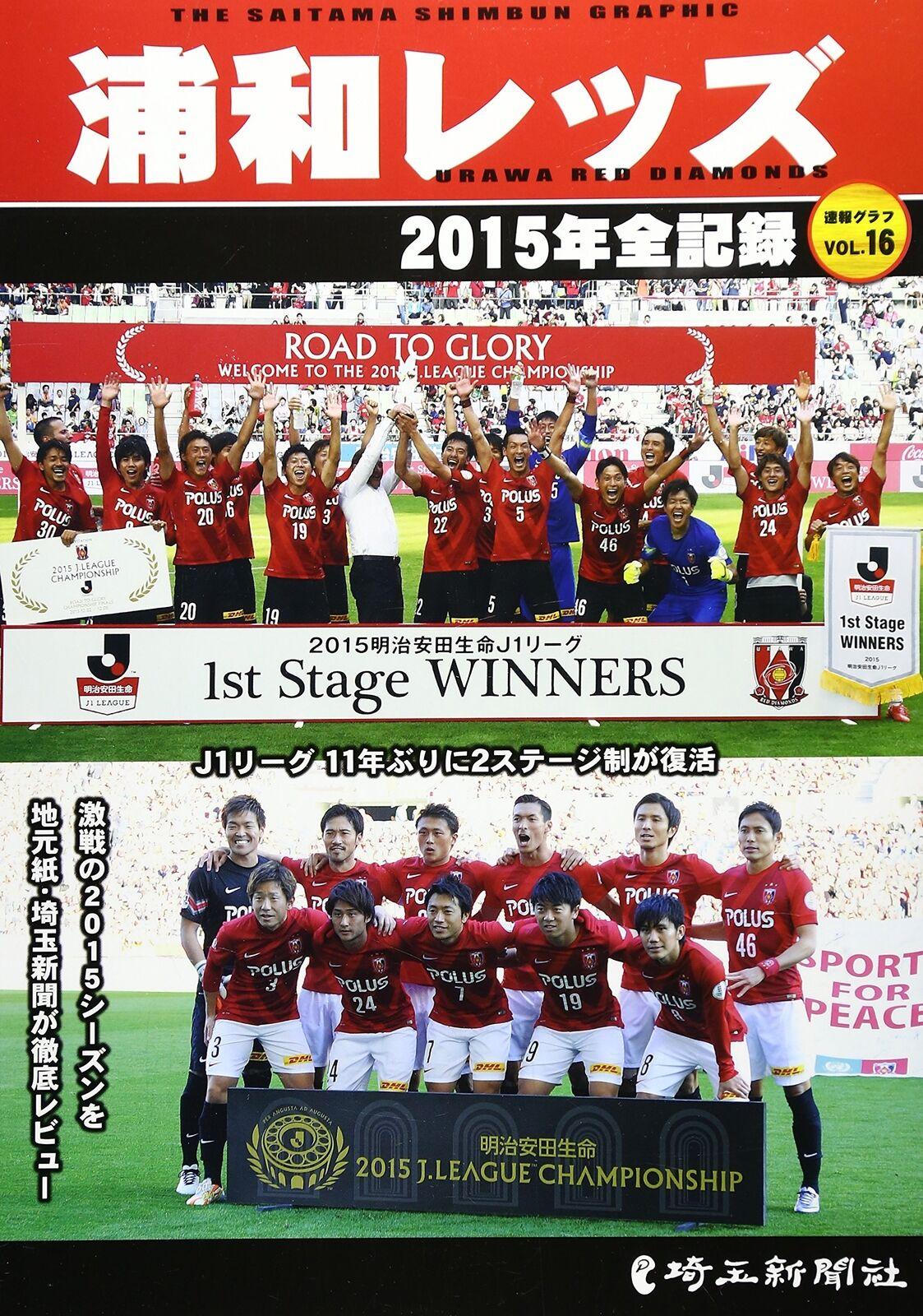 Urawa Reds - 2015 All Records Japanese Football Book