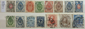 RUSSIA IMPERO URSS CCCP 1875-1913 - 15 STAMPS U
