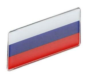 Aufkleber-Russland-3D-Auf-Kleber-Schriftzug-Flagge-Metall-selbstklebend
