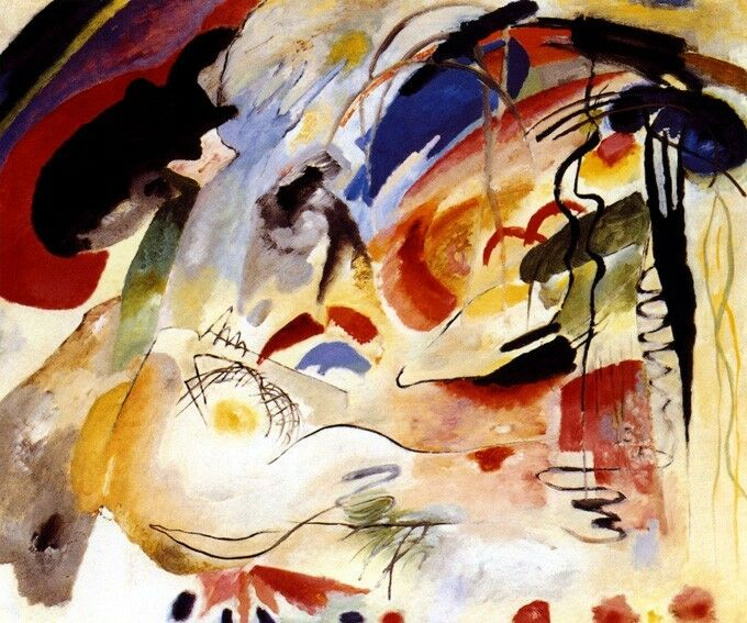 IMPROVISATION ORIENT II 1913 ABSTRACT PAINTING BY VASILY KANDINSKY REPRO