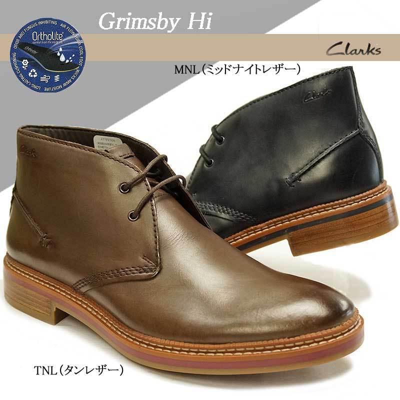 Descuento de la marca Clarks Hombre x Grimsby HI Rico Cuero Marrón GB 8,9, 9.5 , 10,11
