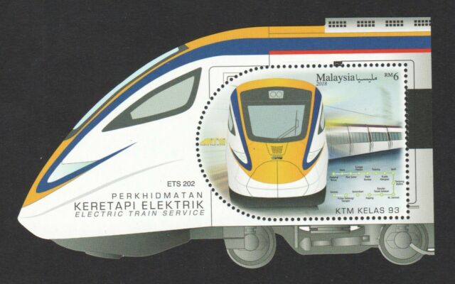 MALAYSIA 2018 RAILWAY ELECTRIC TRAIN SERVICE SOUVENIR SHEET OF 1 STAMP IN MINT
