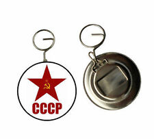 CCCP Red Star Russia Key Ring Bottle Opener keyring Soviet Union Large Russian