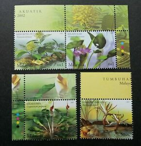 SJ-Aquatic-Plants-Of-Malaysia-2002-Flower-Nature-Pond-Flora-stamp-color-MNH