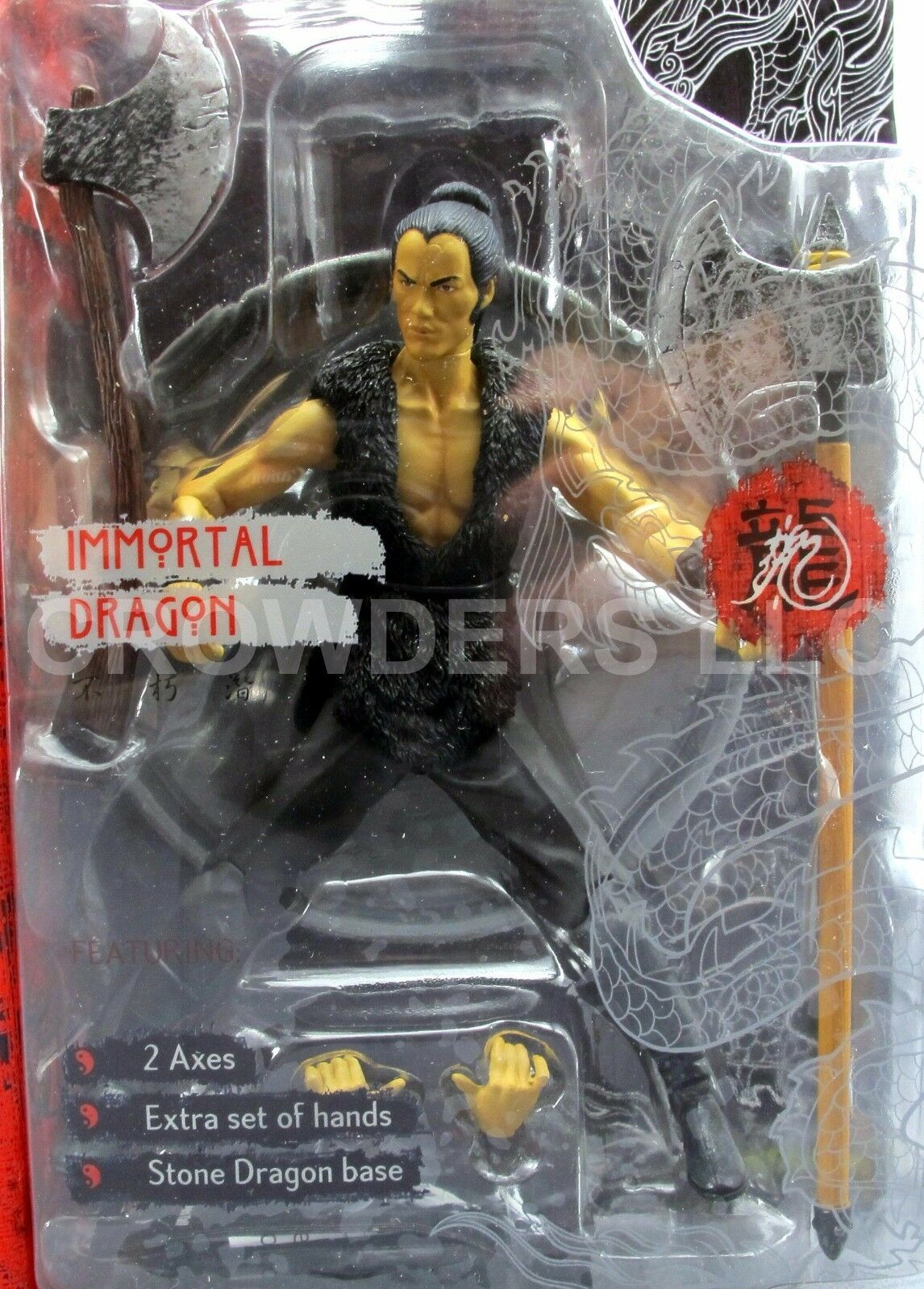 Bruce Lee The Dragon Lives IMMORTAL Action DRAGON 7