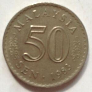 Parliament-Series-50-sen-coin-1983