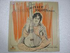 ANUP JALOTA THE BEST BHAJANS 1984 RARE LP RECORD HINDI DEVOTIONAL BHAJAN EX
