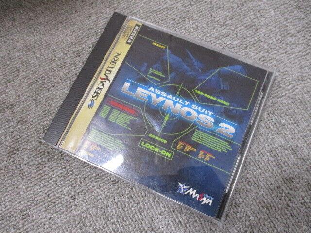 Asalto Suit Leynos 2 Sega Saturn JP Game. 9000009716774F / S
