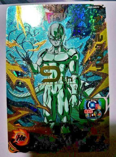 Super dbz card dragon ball heroes universe mission part 5 #um5-mcp9 bandai 2018
