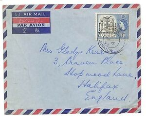 U39 1964 *JAMAICA* Halifax GB Air Mail Cover {samwells-covers}PTS