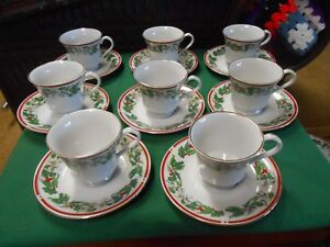 Image is loading Vintage-LYNNS-Fine-China-ST-MARIA-Christmas-Dinnerware- : lynns fine china dinnerware sets - Pezcame.Com