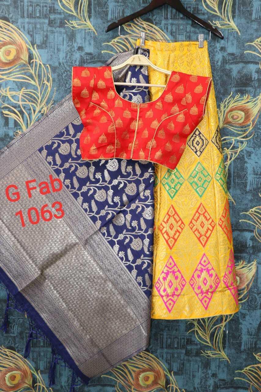 Borcade lehnga with inner cancan &canvas full s stich silk blouse silk duptta
