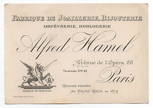 Large-1890s-French-Trade-Card-for-Alfred-Hamel-Fabrics-Paris
