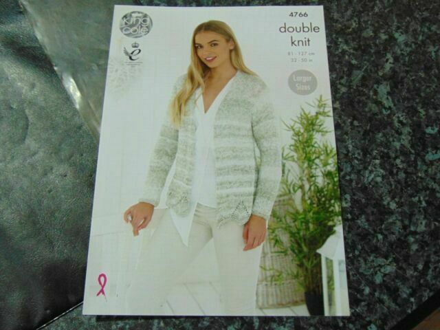 King Cole Ladies Double Knitting Pattern Easy Lace Design or Plain Cardigan 5098