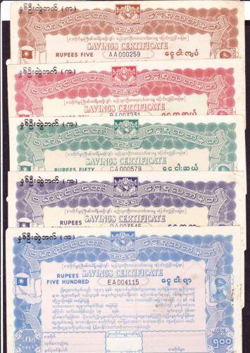 Burma 1960 ISSUED POSTAL SAVING CERTIFICATES 5,10,50,100,500 RUPEES