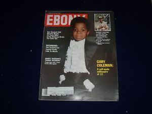 1980 JUNE EBONY MAGAZINE - GARY COLEMAN COVER - SP 5212 | eBay