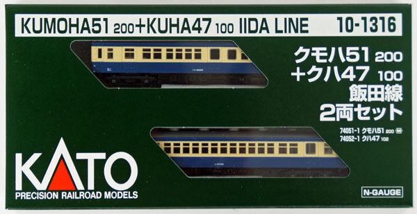 Kato 10-1316 KUMOHA 51-200 + KUHA 47-100 Iida Line 2 Cars Set  N scale