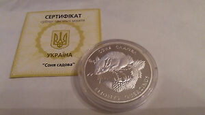 Ukraine 10 UAH 1999 Silver Garden Dormouse ELIOMYS QUERCINUS