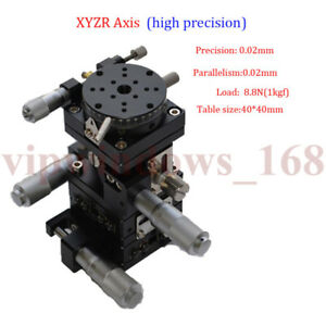 4Axis XYZR Linear Stage Manual Trimming Platform Sliding Table Bearing Tuning