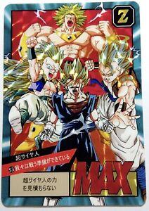 Carte-dragon-ball-Super-Battle-OAV-S3-custom-card-prism-fancard-PROMO