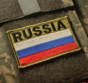 Ultra-Secretive Spetsnaz En Syrie Svr Zaslon Шеврончиков Flag: Embassy De Russie