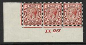 1½d Brown Block Cypher Control H27 imperf UNMOUNTED MINT/MNH