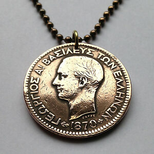 Details about Greece 10 Lepta coin pendant Greek King Hellas necklace  Athens Hellenic n001809