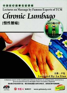 Lectures-on-Massage-by-Famous-Experts-of-TCM-Chronic-Lumbago-by-Lu-Xian-DVD