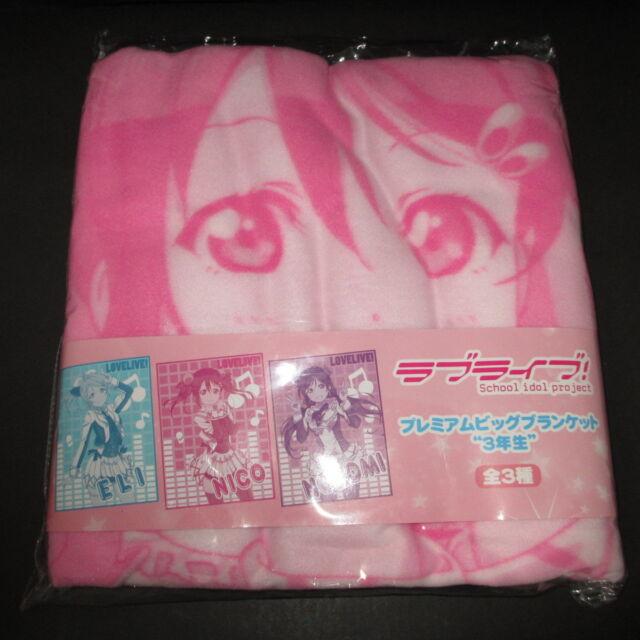 Nico Yazawa Blanket anime Love Live! SEGA official