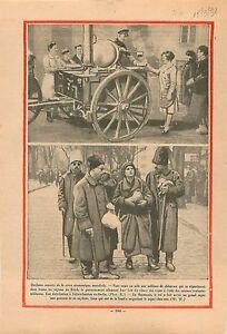 "Berlin-Niederschönhausen Niderschonhou-en-Berlin Germany 1931 ILLUSTRATION - France - Commentaires du vendeur : ""OCCASION"" - France"