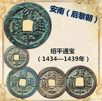 Vietnam Ancient Coin Shao Ping Tong Bao 1434-1439