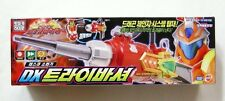 TAKARA TOMY TOMICA HERO RESCUE FIRE : DX Tri-Basher Weapon