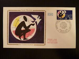 Inventif France Premier Jour Fdc Yvert 2260 La Communication 2,60f Paris 1983
