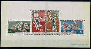 TIMBRES-NIGER-039-JEUX-OLYMPIQUE-DE-TOKYO-1964-039-BLOC-n-3-NEUF