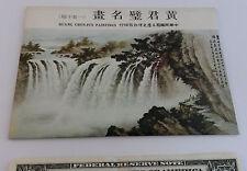 Vintage rare set of 10 unused China postcards HUANG CHUN-PI'S PAINTINGS Taiwan