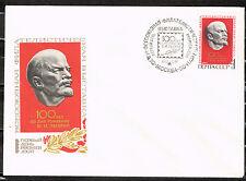 Russia Soviet Leader Lenin Propaganda 1972 FDC