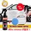 1x120ML-Nano-Car-Scratch-Removal-Spray-Repair-Polish-Car-Ceramic-Coating-Liquid thumbnail 1