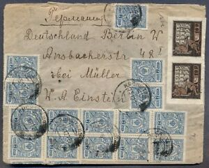 RUSSIA:  December 1922 RSFSR Inflation Cover to Berlin w/42 Stamps