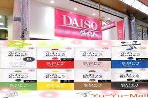 DAISO-Soft-Clay-8SET-OR-4-PACK-OR-1PACK-8-COLOR-LIGHTWEIGHT-TYPE-MADE-IN-JAPAN