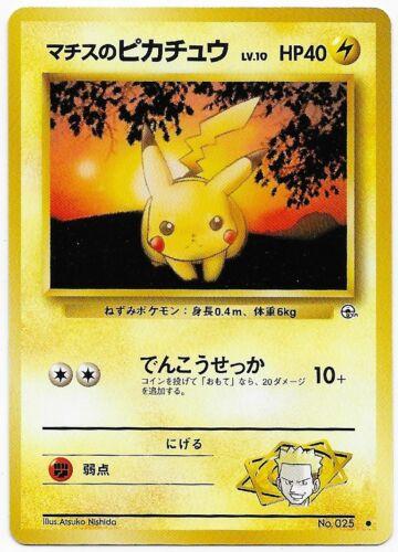 025 Lt Japanisch Common Mint Surge`s Pikachu  Nr Gym Challenge 2000