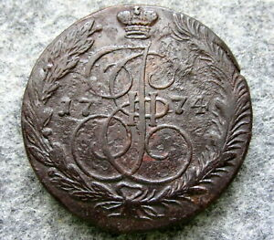 RUSSIA-EKATERINA-II-1774-EM-5-KOPEKS-LARGE-COPPER-COIN
