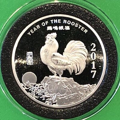 """/""""2017 Year of the Rooster 1 oz .999 Pure Silver Art-Bar//Coin Chinese Zodiac/"""""""