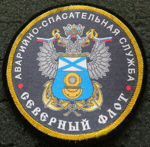 Russian-DOUBLE-EAGLE-NAVY-DIVER-NORTH-REGION-patch-226