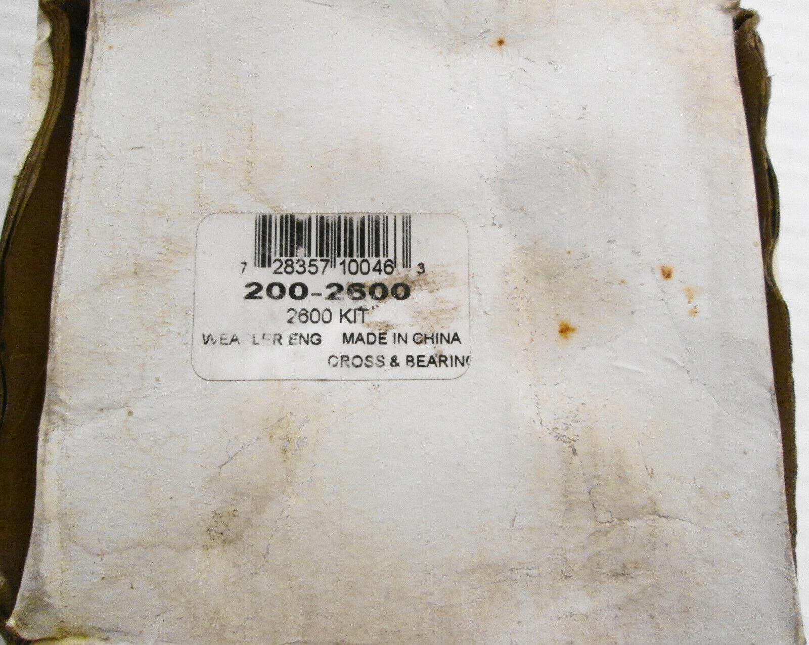 AG UNIVERSAL IMPLEMENT PTO 2600 CROSS /& BEARING KIT WEASLER 200-2600