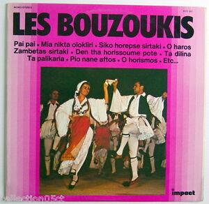 UN-DISQUE-33-TOURS-DE-LES-BOUZOUKIS
