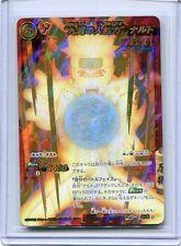 NARUTO JAPANESE card carte Miracle Battle carddass Super Omega 0 Naruto