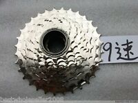 Dnp Epoch 9 Speed 9s Bicycle Freewheel Cog 11-32t Cassette For Mtb Foldable Bike